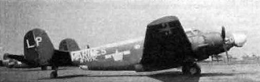 Lockheed harpoon extra nose