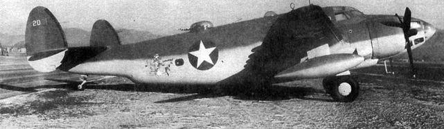 Lockheed ventura pv 1 burbank