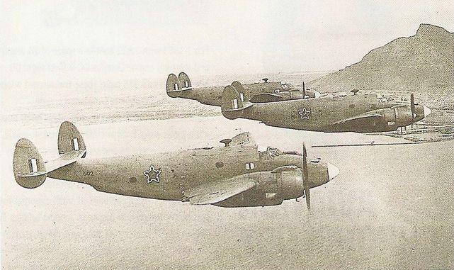 Lockheed ventura saaf 17 sqn