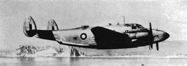 Lockheed ventura saaf