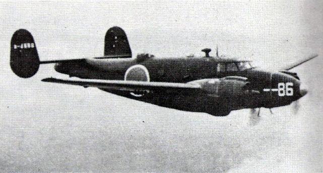 Pv 2 japanese self defense air force